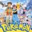 Pokemon Season 6 V2D 7 Disc พากษ์ไทย thumbnail 1
