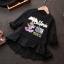 เสื้อผ้าแฟชั่นเด็ก เสื้อเด็กสีดำ thumbnail 1