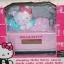 z Sleeping Hello Kitty Alarm Clock Radio with Night Light thumbnail 2