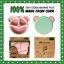 จานเก็บความร้อน Earth Dezign Self-Warming Plate จานอุ่นร้อน Organic จากข้าวโพด 100% PLA BPA FREE thumbnail 6